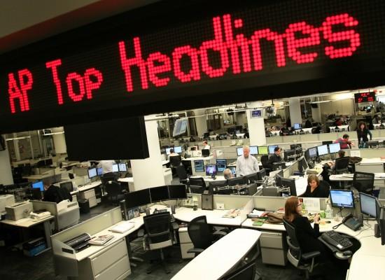 Redação da agência Associated Press em Nova York (Foto: Divulgação)