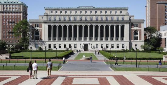 Campus da Universidade Columbia, em Nova York (Foto: Divulgação)