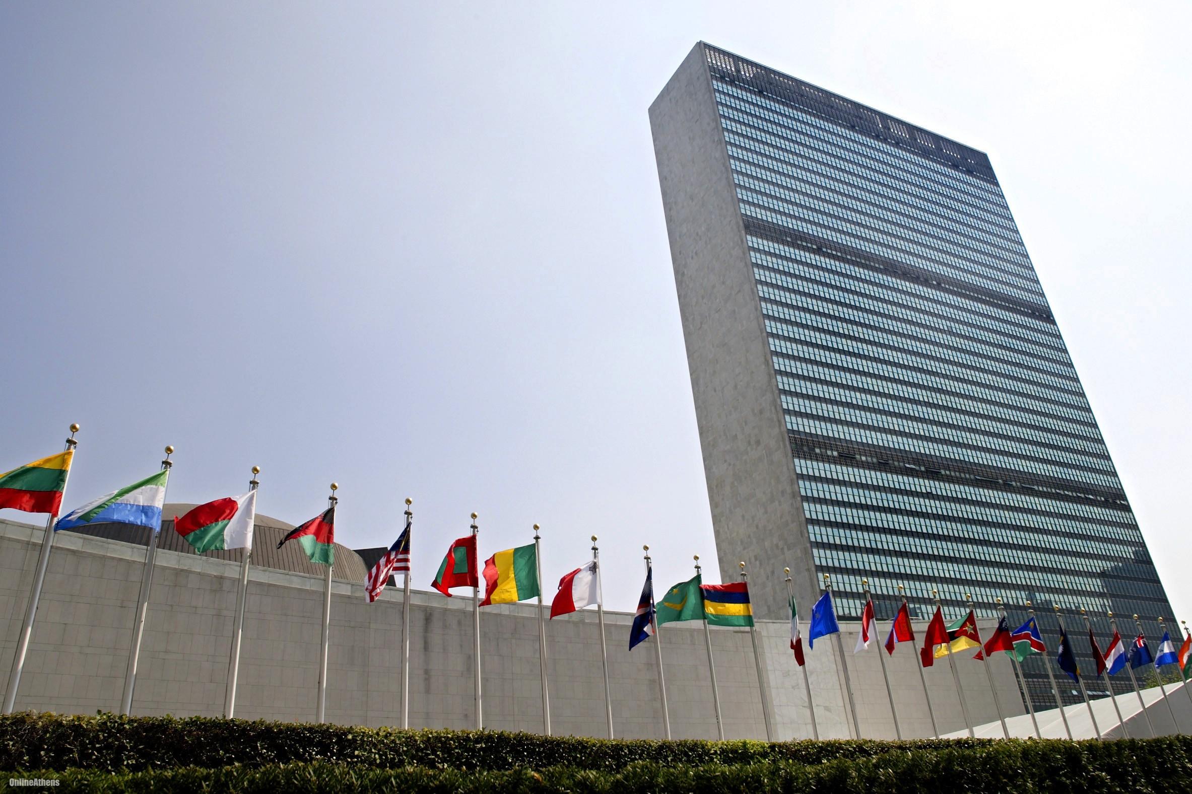 Programa leva jornalistas de países em desenvolvimento para cobertura na ONU